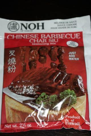quartier chinois à epicerie chinoise tang frères barbecue de porc à la chinoise balade gourmande de cécile