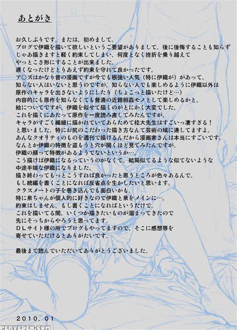 Iori Redlight Is 1 Read Manga Iori Redlight Is 1 Online For Free