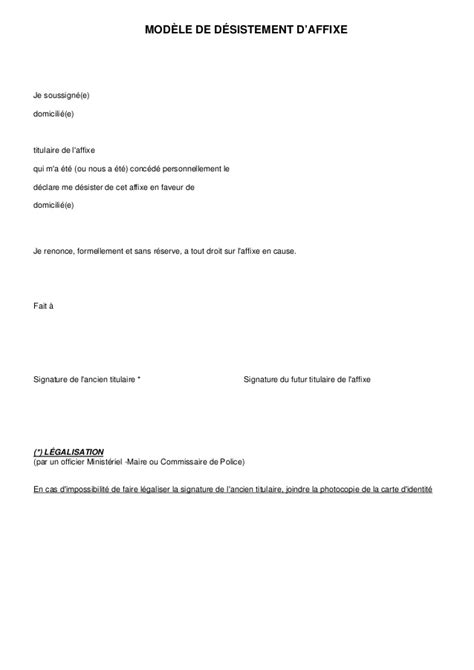modele lettre de desistement exemple lettre d 233 sistement ch 232 que contrat de travail 2018