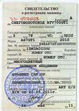 документы необходимые для получения разрешения от органов опеки