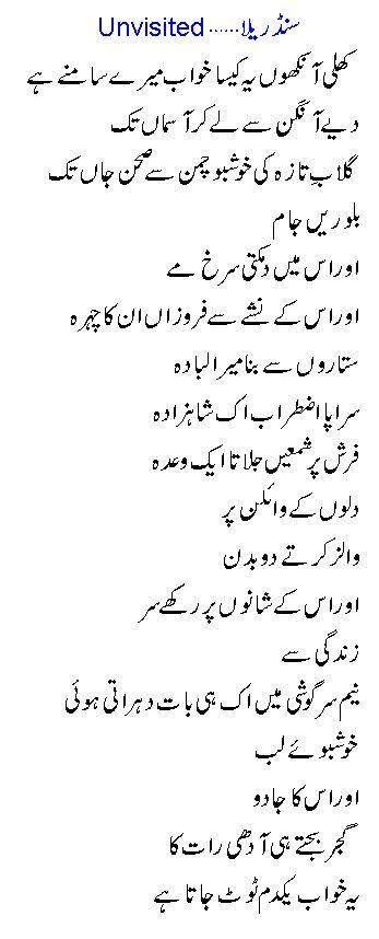 urdu worksheet urdu alphabets worksheets  kids urdu
