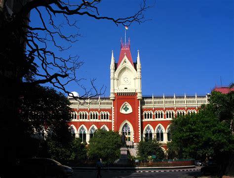 Calcutta High Court Wikipedia