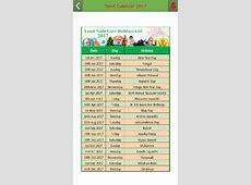 Tamil Calendar 2017 on the App Store