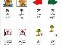 ethans chinese vocab  worksheets images