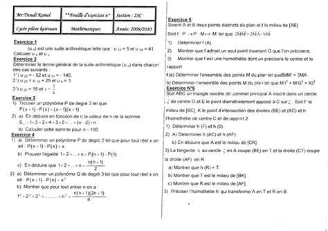 r 233 sum 233 s s 233 ries maths homoth 233 tie suites arithm 233 tiques