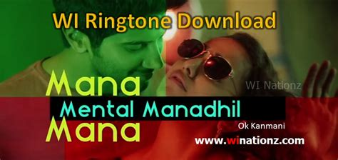 Mental Manadhil Song Free Download Tamilwire