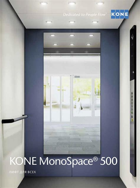 kone monospace 500 kone monospace 174 500