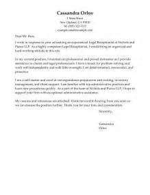 Spa Receptionist Cover Letter Receptionist Cover Letter Exles Cover Letter Sles Livecareer