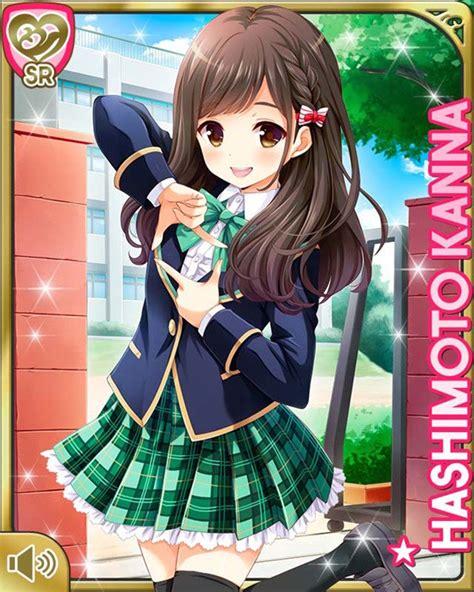 crunchyroll video  angelic idol kanna hashimoto