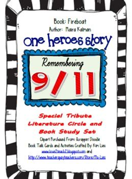 Fireboat Worksheets by September 11th 9 11 Fireboat Book Study And Literature