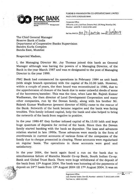 Bank Manager Letter Format In Marathi - template resume