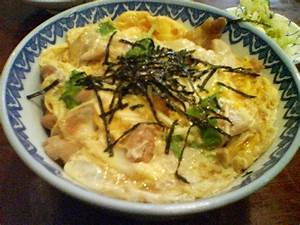 Oyakodon Recipe |Japanese Food Recipes