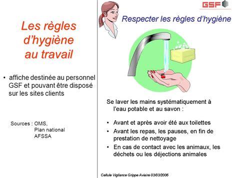 hygi鈩e cuisine les règles de vie et d hygiène au travail ppt télécharger