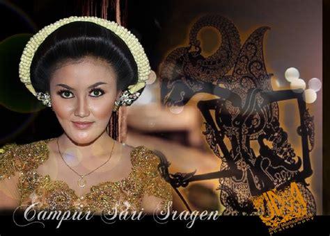 Download lagu lagu jawa camporsari mp3 & video mp4 gratis, cepat dan mudah. Sholawat Nabi Tembang Islami Campursari Jawa 50+ MP3   MP3 NASYID