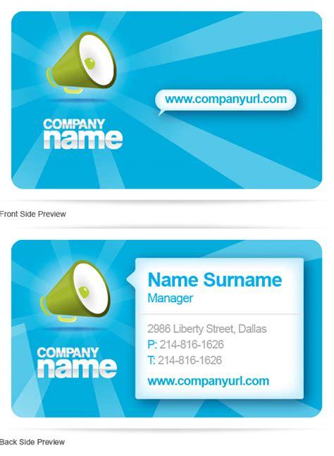 psd business card template  psd files