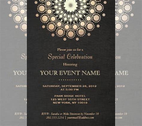formal invitation template   psd vector eps ai