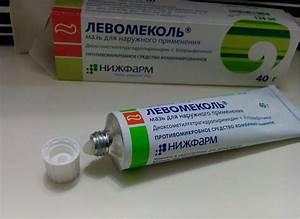 Крем для контура глаз diademine против морщин разглаживающий отзывы