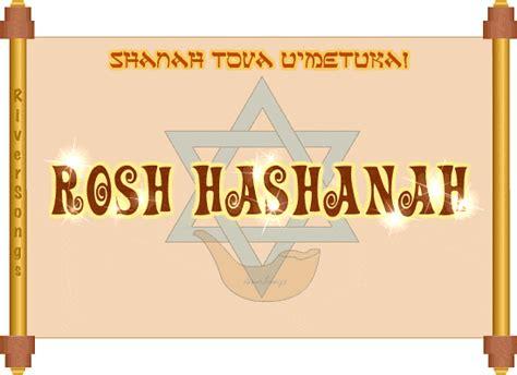 hanukkah happy hanukkah cards rosh hashanah riversongs