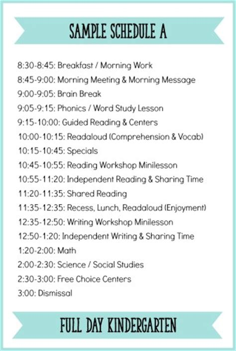 preschool schedule sample fitting it all in how to schedule a balanced literacy 703