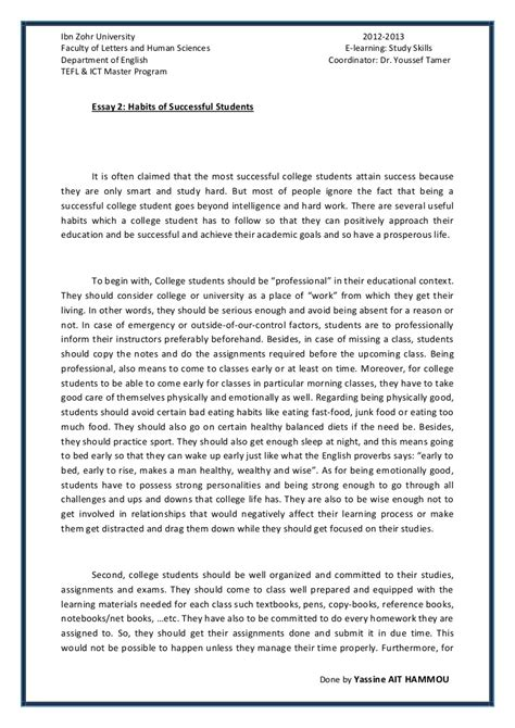 career goals essays how to write an introduction in my