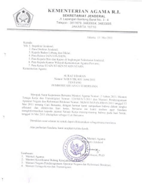 Contoh Surat Intruksi Singkat by Myblog Oktober 2012
