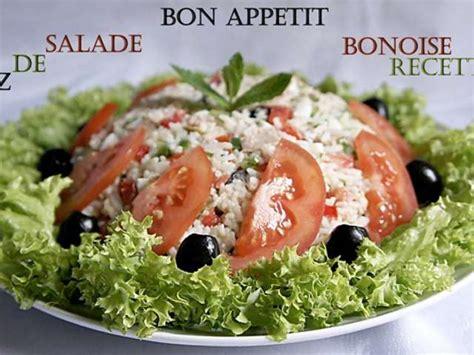recettes de salade de riz de de cuisine de sihem