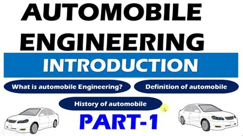 automobile engineering introduction part definition