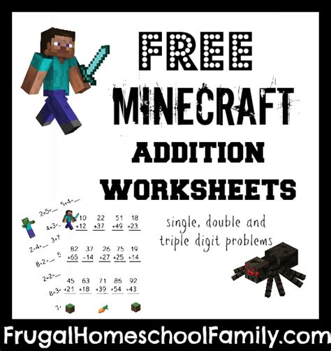 Minecraft Addition Worksheets  Free!  Free Homeschool Deals