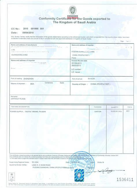 bureau veritas kuwait provide bv pre shipment inspection voc coc saudi