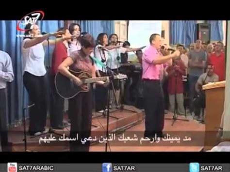 eglise de la porte ouverte chr 233 tienne de tizi ouzou kabylie algerie