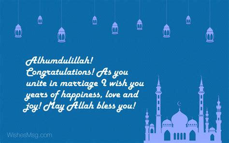 islamic wedding wishes messages  duas wishesmsg
