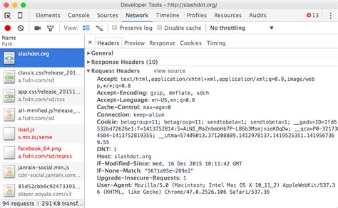 headers passed request app nginx ruby aren