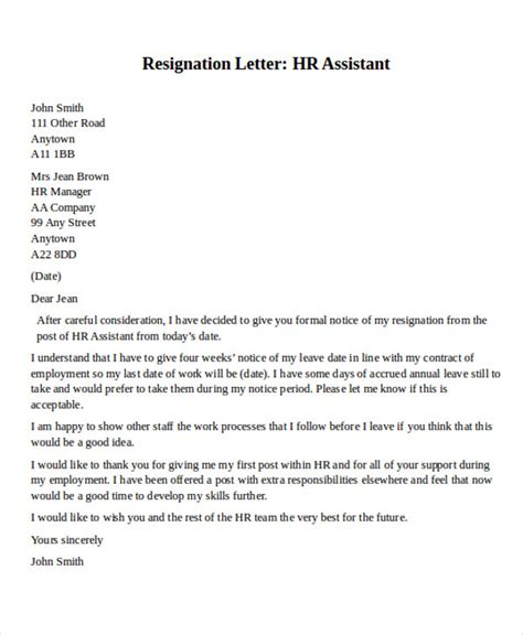 resignation letter formats templates