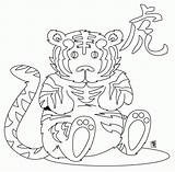 Zodiac Coloring Chinese Pages Popular Printable Tiger Books sketch template