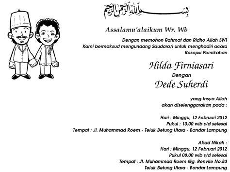 contoh undangan  bulanan islami contoh isi undangan