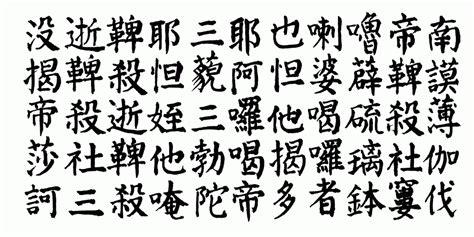 Written Language by Oldest Written Language Lingofacts