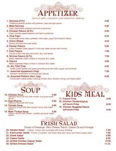 Appetizer Menu with Prices