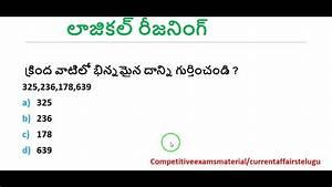 Logical Reasoning In Telugu Part 1