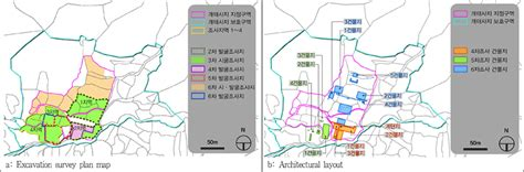 journal   korean institute  landscape