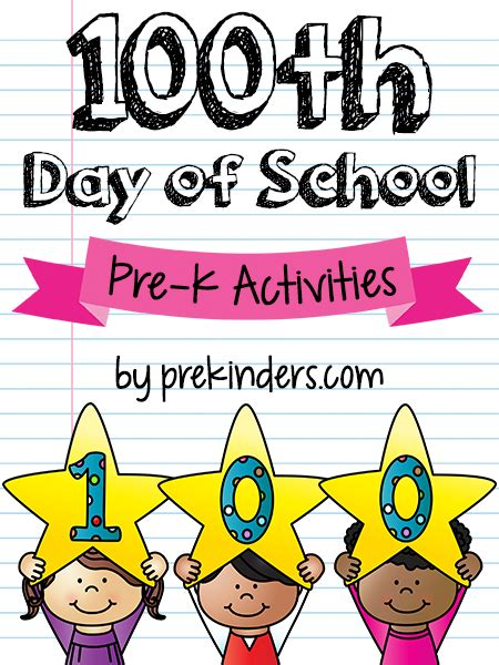 days of school activities for preschool 100 days of school in pre k prekinders 100