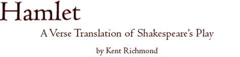 hamlet translation in modern