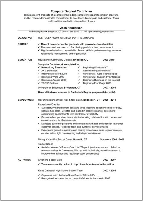 Objective For Pharmacist Resume by View A Professionally Written Pharmacist Resume Sle And