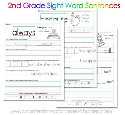 free 2nd grade sight word sentences printables free