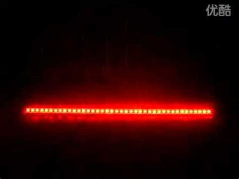 Dcv Strip With The Pcs Led Knight Rider
