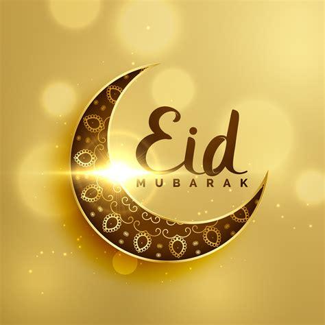 premium crescent moon  floral decoration  islamic