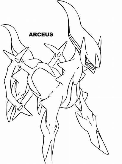 Pokemon Legendary Coloring Pages Arceus God Palkia