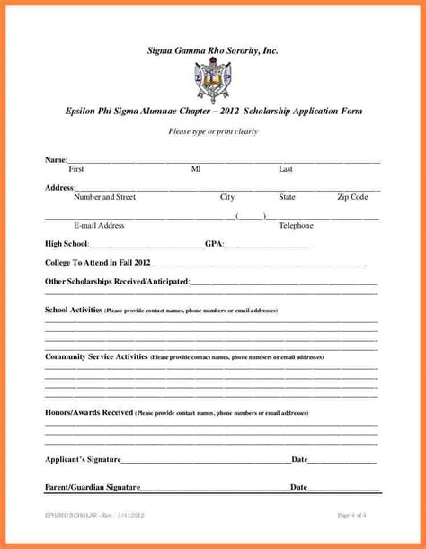 13249 college application template attractive college scholarship application template gift
