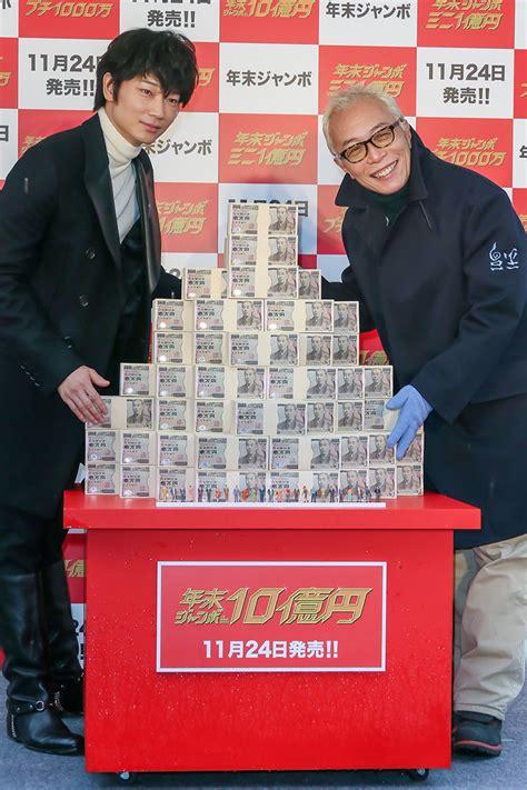 宝くじ 年末 ジャンボ ミニ