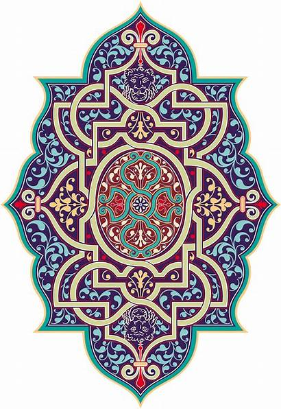 Islamic Clipart Transparent Circle Drawing Webstockreview Ed