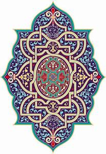 Mandala, Clipart, Free, Download, On, Webstockreview
